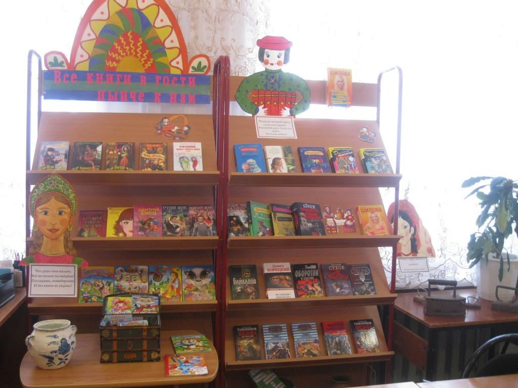Выставке - базар для всех категорий читателей.На ней  мы поставили книги из нового поступления.Пользовалась она большим спросом.