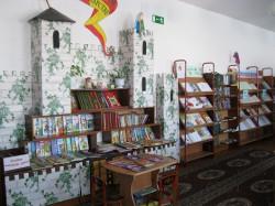 детский уголок в библиотеке